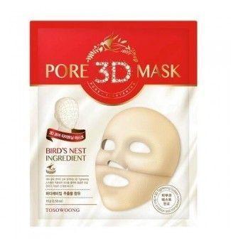 Masque Tissus Vitalizing Essence - Nutrition, Élasticé et Éclat de la peau - TOSOWOONG