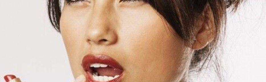 איפור השפתיים